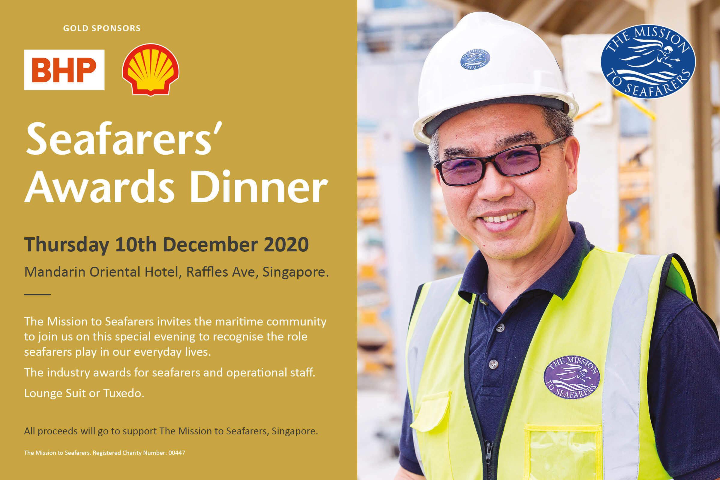 The Mission to Seafarers, Singapore, Seafarers' Awards
